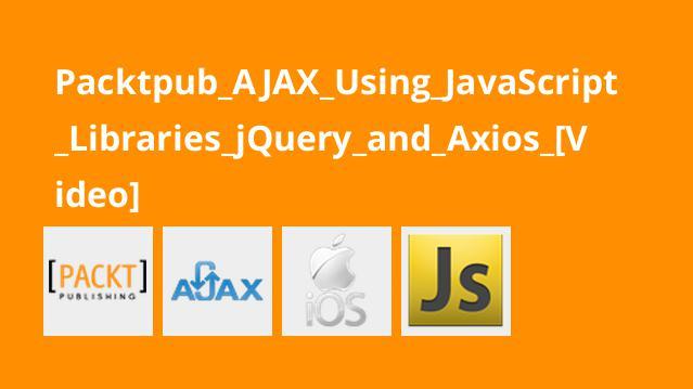 آموزشAJAX با کتابخانه های جاوااسکریپتیjQuery و Axios